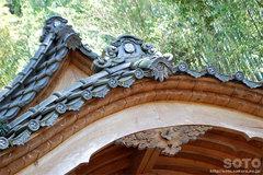 円通寺(本堂の屋根瓦)