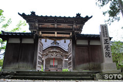 正覚院(2)