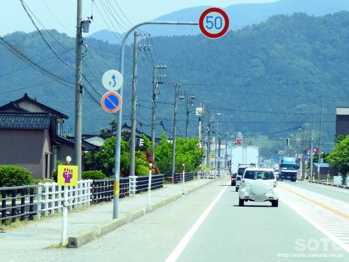 道路標識?(2)