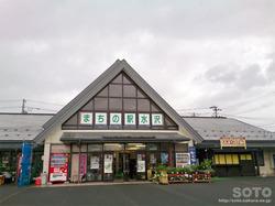 まちの駅 水沢