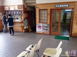 音威子府駅(02)