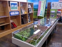 音威子府駅(03)