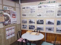 音威子府駅(05)