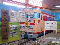 音威子府駅(07)