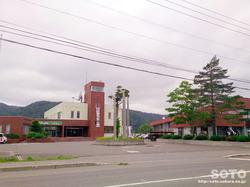 音威子府村役場