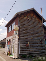 上川町の古い美容院