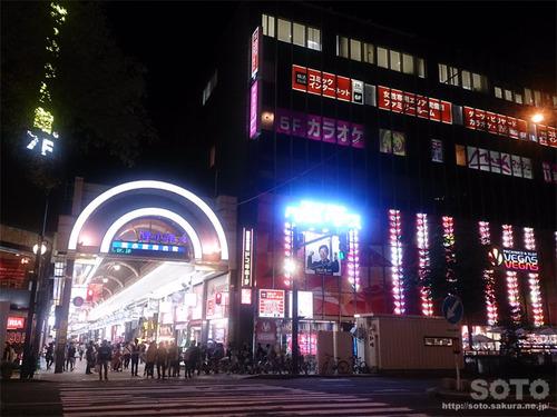 札幌アーケード街