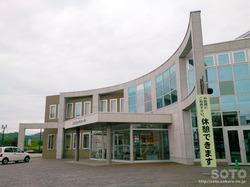 浦幌町コスミックホール