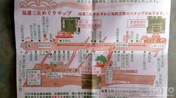 福運三社めぐりマップ