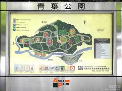 千歳 青葉公園マップ