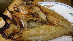 鷲の宿(夕食)