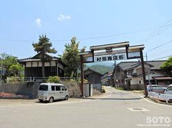 村岡の町並み(1)