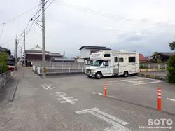 阿知須の町並み(駐車場)
