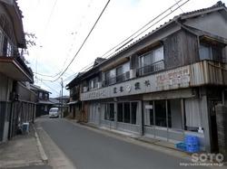 阿知須の町並み(7)