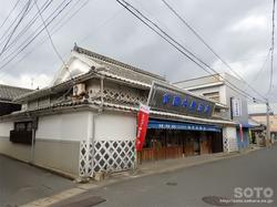 阿知須の町並み(13)