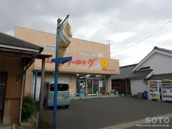 阿知須の町並み(14)