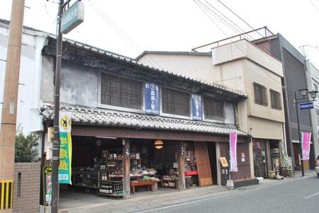 玉名の商店街(4)