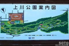 上川公園案内図