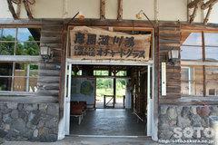 川湯温泉駅(2)