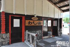 川湯温泉駅(4)