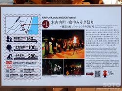観光案内板(1)