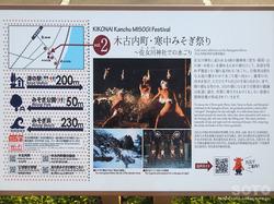 観光案内板(2)