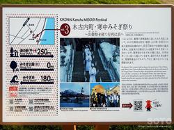 観光案内板(3)
