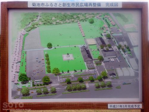菊池市民広場(マップ)