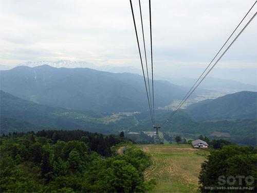 八海山(1)