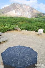 旭岳登山(第1展望台)
