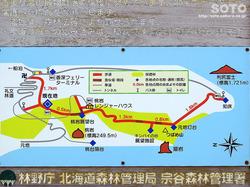 桃岩登山口(04)