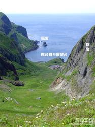 桃岩登山口(08)