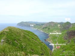 桃岩登山口(14)