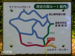 歴史の森マップ