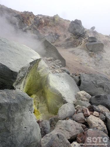 硫黄山(硫黄噴出口2)