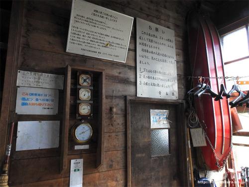 八甲田大岳(12)