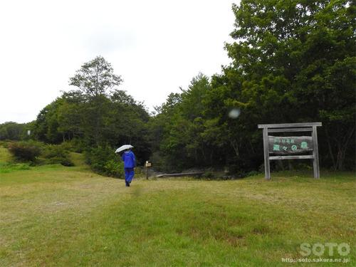 あっぴ高原遊々の森(01)
