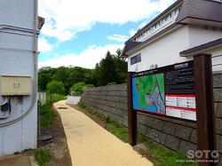阿寒湖ボッケ遊歩道(02)