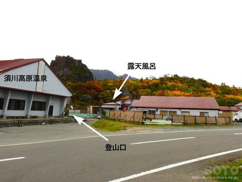 栗駒山(登山口)
