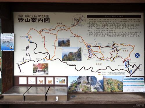 霊山(02)