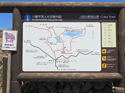 八幡平山(01)