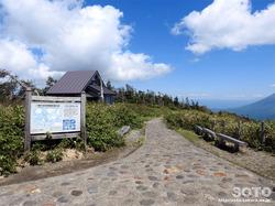 八幡平山(19)