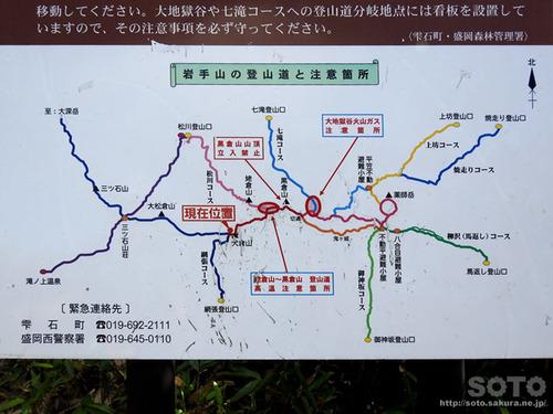 三ツ石山(06)