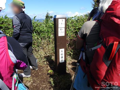 三ツ石山(16)