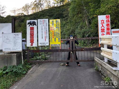三ツ石山(39)