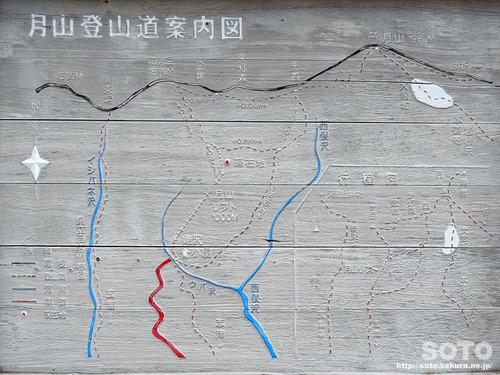 月山登山(09)