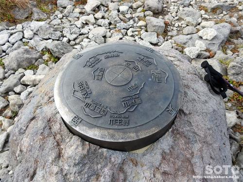 月山登山(33)