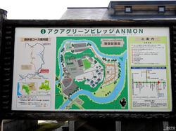 白神山地ANMONマップ