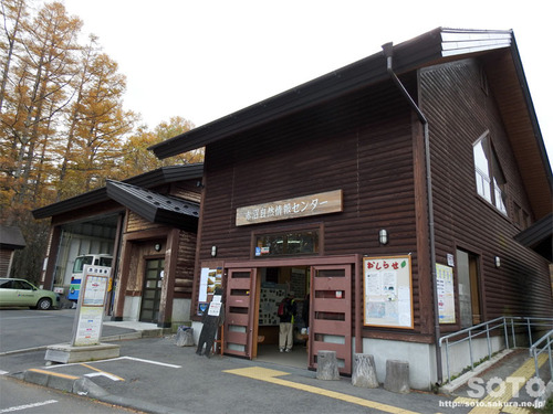 奥日光ハイキング(赤沼駐車場)