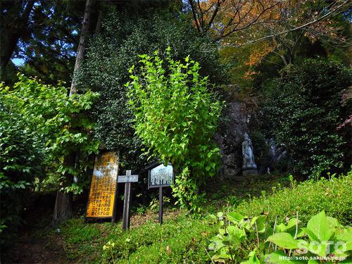嵩山(一の木戸)